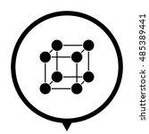 molecule   black vector  icon ... | Shutterstock .eps vector #485389441