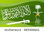 vector illustration of saudi... | Shutterstock .eps vector #485400661
