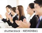 happy business people... | Shutterstock . vector #485404861