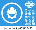 development icon with bonus... | Shutterstock .eps vector #485423659