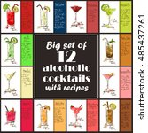 set of 12 hand drawn alcoholic... | Shutterstock .eps vector #485437261