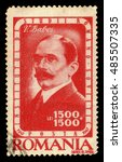 Small photo of ROMANIA - CIRCA 1947: A stamp printed in Romania shows portrait of Victor Babes, romanian physician, bacteriologist, academician and professor, series, circa 1947