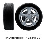 new tires stacked up and... | Shutterstock . vector #48554689
