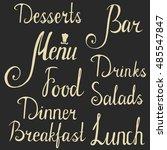 hand drawn lettering. menu... | Shutterstock .eps vector #485547847