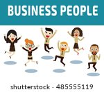 business people jumping... | Shutterstock .eps vector #485555119