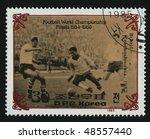 north korea   circa 1985  stamp ...   Shutterstock . vector #48557440