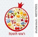 rosh hashanah  shana tova or... | Shutterstock .eps vector #485578501