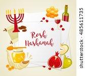 rosh hashanah  shana tova or...   Shutterstock .eps vector #485611735