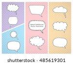 colorful comic book speech... | Shutterstock .eps vector #485619301