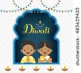 diwali   deepavali vector... | Shutterstock .eps vector #485629435
