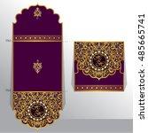 wedding invitation or greeting...   Shutterstock .eps vector #485665741