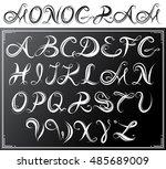 hand drawn alphabet set for... | Shutterstock .eps vector #485689009