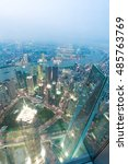 Small photo of Aerial photography at City modern landmark buildings backgrounds of night scene in Shanghai