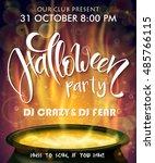 vector halloween party... | Shutterstock .eps vector #485766115