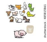 twelve cartoon chinese japanese ... | Shutterstock . vector #485815861