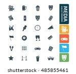 media icon set vector | Shutterstock .eps vector #485855461