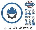development icon with bonus... | Shutterstock .eps vector #485878189