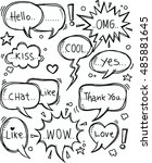 hand drawn set of speech... | Shutterstock .eps vector #485881645