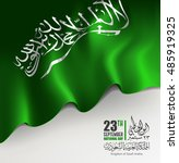 saudi arabia national day in... | Shutterstock .eps vector #485919325