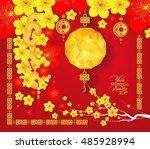 happy chinese new year 2017...   Shutterstock . vector #485928994