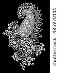 traditional indian paisley motif | Shutterstock .eps vector #485970115