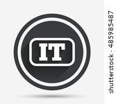 italian language sign icon. it... | Shutterstock .eps vector #485985487