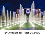 fountains in front of the... | Shutterstock . vector #485993407