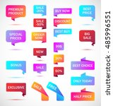 vector stickers  price tag ... | Shutterstock .eps vector #485996551