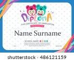 preschool kids diploma... | Shutterstock .eps vector #486121159