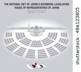 the national diet of japan's... | Shutterstock .eps vector #486123805