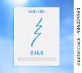 sacred geometry. reiki symbol.... | Shutterstock .eps vector #486324961