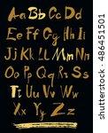 alphabet letters lowercase.... | Shutterstock .eps vector #486451501