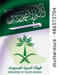 vector illustration of saudi... | Shutterstock .eps vector #486572704