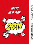 happy new year 2017 vector... | Shutterstock .eps vector #486641971