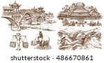 chinese traditional bridges and ... | Shutterstock .eps vector #486670861