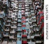 residential buildings in hong...   Shutterstock . vector #486716971
