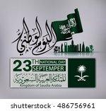 vector festive banner with... | Shutterstock .eps vector #486756961