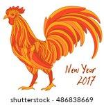 decorative rooster red  orange  ... | Shutterstock .eps vector #486838669
