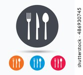 fork  knife and spoon icons.... | Shutterstock .eps vector #486930745