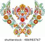hungarian folk art | Shutterstock .eps vector #486983767