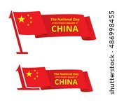 China National Day Design For...