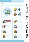 icon set toy vector | Shutterstock .eps vector #487002289