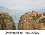 Meteora monastery - stock photo