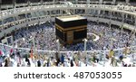mecca   july 21   a crowd of... | Shutterstock . vector #487053055