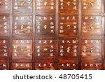 Drawers Full Of Chinese Herbal...