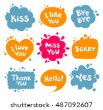 bright multi colored dialog...   Shutterstock .eps vector #487092607