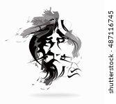 lion | Shutterstock .eps vector #487116745