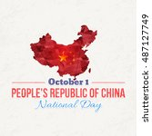 Low Poly China Map  National...