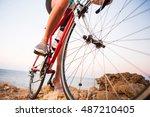 Closeup Of Cyclist Female Legs...