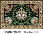 Colorful Mosaic Rug With A...